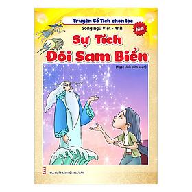 Truyện Cổ Tích Chọn Lọc Song Ngữ Việt Anh - Sự Tích Đôi Sam Biển