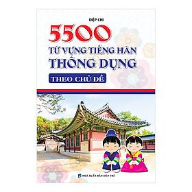 5500 Từ Vựng Tiếng Hàn Thông Dụng Theo Chủ Đề