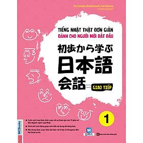 Tiếng nhật thật đơn giản  - giao tiếp - dành cho người mới bắt đầu 初歩から学ぶ日本語会話 1 (tặng kèm bút thú siêu dễ thương)