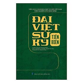 Đại Việt Sử Ký Tiền Biên