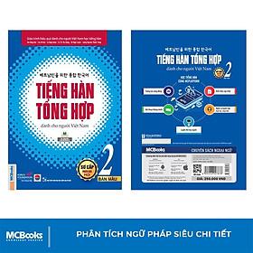Sách - Tiếng Hàn Tổng Hợp Dành Cho Người Việt Nam Trình Độ Sơ Cấp Tập 2 - Bản Màu