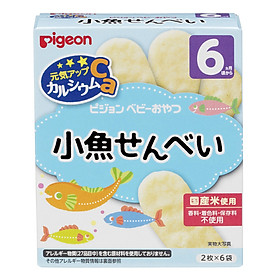 Bánh Ăn Dặm Pigeon Cho Bé Vị Cá (25g)