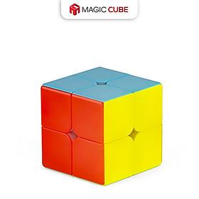 Đồ chơi ảo thuật: Rubik Nam Châm DIANSHENG 2x2 , 3x3 , 4x4 , 5x5 Đồ Chơi Mô Hình Cho Bé