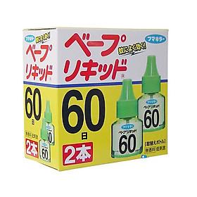 Hộp 2 Lọ Tinh Dầu Đuổi Muỗi nội địa Nhật Bản - Tặng túi zip 5 kẹo mật ong Senjaku