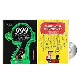 Sách - Combo 2 sách 999 bức thư viết cho chính mình song ngữ Trung việt có phiên âm MP3 nghe + Make Your Chinese Map - Bản đồ tư duy từ vựng Tiếng Trung theo chủ đề +DVD tài liệu