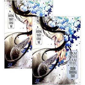 Combo 2 Quyển: Tam Sinh Tam Thế - Chẩm Thượng Thư (Tái Bản 2020)
