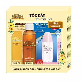 Bộ sản phẩm ngăn lão hóa tóc Megumi (Dầu gội Megumi 175g + Tinh chất Megumi 50ml)