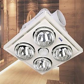 Đèn sưởi 4 bóng âm trần H4B - Hàng chính hãng