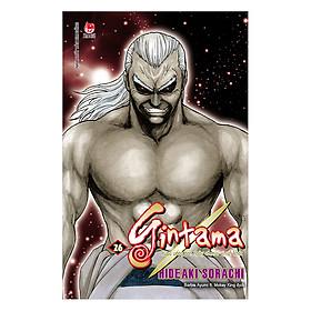 Gintama - Tập 26 (Tái Bản)