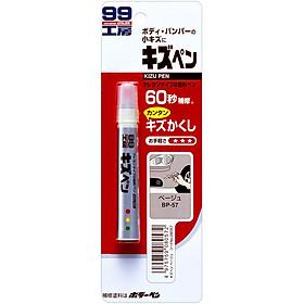 Bút Lấp Vết Xước Sơn Ô Tô Kizu Pen Beige BP-57 Soft99 (7g) - Màu Be