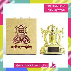 Bánh xe Mani Kinh Luân điện mặt trời xoay Tây Tạng bình an tài lộc PVC mạ vàng - Cao 12cm