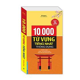 Sách Học Ngoại Ngữ Bán Chạy: 10000 Từ Vựng Tiếng Nhật Thông Dụng - Sách Bản Quyền Kèm File Đĩa Nghe Sau Sách (Cuốn Sách Chinh Phục Từ Vựng Tiếng Nhật Hiệu Qủa Nhất Dành Cho Người Việt / Tặng Kèm Bookmark Green Life)