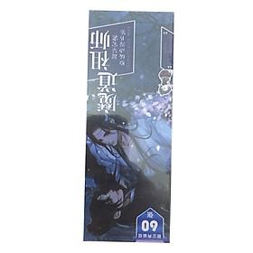 Bookmark Ma đạo tổ sư hộp bookmark Lam Vong Cơ Ngụy Vô Tiện tặng ảnh thiết kế Blue Vcone
