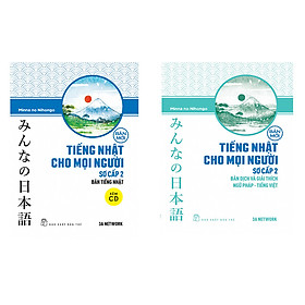 Combo 2 cuốn minna no nihongo giáo trình và bản dịch tập 2 (Tiếng Nhật Cho Mọi Người - Trình Độ Sơ Cấp 2) Tặng cuốn rèn luyện kỹ năng cho bé