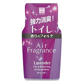 Hộp Khử Mùi Toilet Hương Lavender Kobini Nhật Bản (200ml)