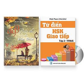 Combo 2 sách: 999 bức thư viết cho tương lai + Từ Điển HSK - Giao Tiếp (Tập 3 - HSK6) (Sách song ngữ Trung Việt có Pinyin) (Có Audio nghe)  + DVD quà tặng