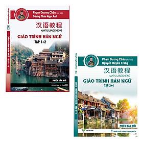 Tự Học tiếng Trung Online Giao Tiếp Trong 30 Ngày  - Giáo Trình Hán Ngữ 1 - 4 Phạm Dương Châu - Kèm File Nghe Chuẩn Giọng Bản Xứ