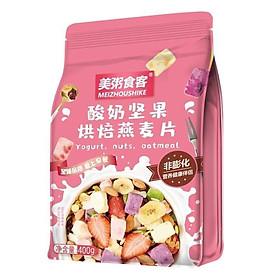 Ngũ cốc sữa chua trái cây và hạt dinh dưỡng ( 400gram )