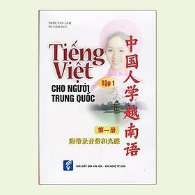 Tiếng Việt Cho Người Trung Quốc T1 + CD