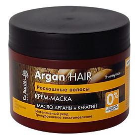 Mặt Nạ Ủ Tóc Dr. Sante Argan Hair Dạng Kem Phục Hồi Tóc Hư Tổn Hàng Tuần (300ml)-0