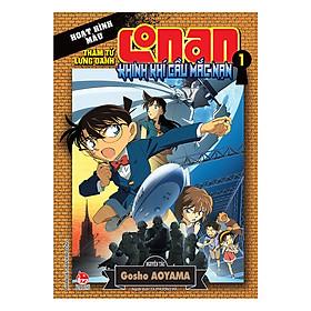 Thám Tử Lừng Danh Conan Hoạt Hình Màu - Khinh Khí Cầu Mắc Nạn (Tập 1)(Tái Bản)