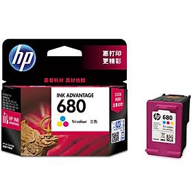 Set Mực Máy In HP 680 X4E79AA Đen (0.13kg)