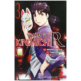 Thám Tử Kindaichi R - Tập 3