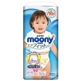 Tã Quần Cao Cấp Moony Nhật Bản Bé Gái XL38 (38 Miếng)