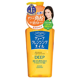 Dầu Tẩy Trang Kose Cosmeport Softymo Cleansing Oil 230ml Japan