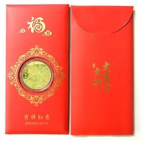 Bao Lì Xì Con Trâu màu Vàng 2021, mang đến sự sung túc và may mắn cho gia đình; dùng để lì xì, treo trong nhà, cây hoa mai - SP002426