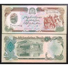 Tiền Cộng hòa Hồi giáo Afghanistan 500 Afghanis sưu tầm