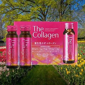 Nước The Collagen Shiseido Dạng Nước Uống