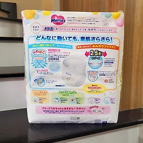 Combo 2 Gói Bỉm Merries Nhật - Tã Merries nội địa loại quần  M64(58+6) (Cho bé 6 - 11kg)-1