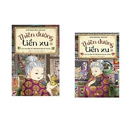 Combo 2 cuốn sách: Thiên đường tiền xu - Câu chuyện về tiệm bánh kẹo ma thuật 2  + Thiên đường tiền xu - câu chuyện về tiệm bánh kẹo ma thuật 4