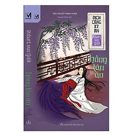 Series Địch Công Kỳ Án - Tập 8: Hồng Lâu Án