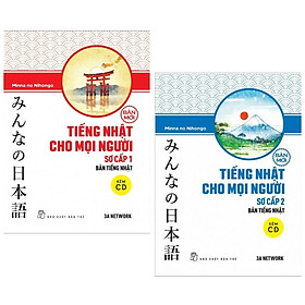 Combo Tiếng Nhật Cho Mọi Người Bản Tiếng Nhật Từ Sơ Cấp 1 Đến Sơ Cấp 2 :  Tiếng Nhật Cho Mọi Người - Trình Độ Sơ Cấp 1 - Bản Tiếng Nhật + Tiếng Nhật Cho Mọi Người - Sơ Cấp 2 - Bản Tiếng Nhật