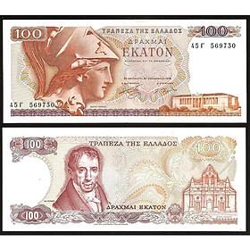 Tiền xưa Hy Lạp 100 drachma sưu tầm