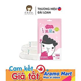 Mặt Nạ Tẩy Tế Bào Chết Chân Beauty idea diary Exfoliating Foot Mask 40ml/túi*AramoMart*