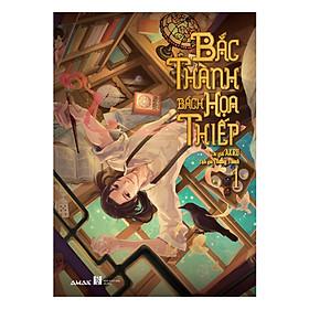 Cuốn sách tái hiện thành công một Đài Loan khiến ta đọc mà phải trầm trồ kinh ngạc:  Bắc thành bách họa thiếp tập 1