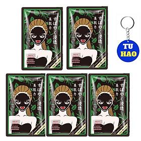 5 Miếng Mặt Nạ Tràm Trà Kiểm Soát Dầu Và Mụn SEXYLOOK Tea Tree Anti Blemish Black Facial Mask 28ml x5 Tặng Móc Khóa Mica