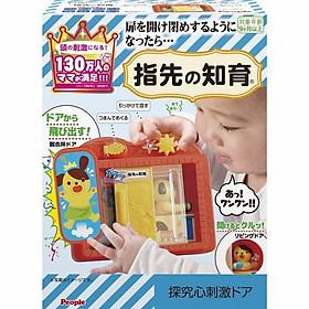 Đồ Chơi Cho Bé Sơ Sinh 9 Tháng Tuổi | Phát Triển Vận Động Tinh Từ PEOPLE Nhật Bản - UB071