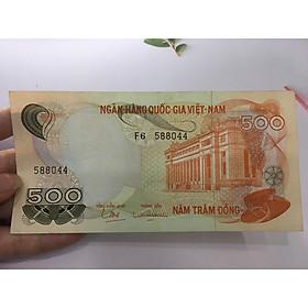 500 đồng hoa văn màu cam [TIỀN SÁNG ĐẸP NHƯ HÌNH] sưu tầm tiền cổ Việt Nam, tặng phơi nylon bảo vệ tiền