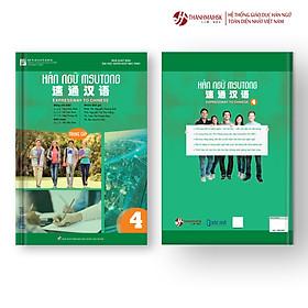 Sách giáo trình Hán ngữ MSUTONG trung cấp quyển 4