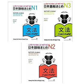 Combo Luyện Thi Năng Lực Nhật Ngữ Siêu Ngữ Pháp : Luyện Thi Năng Lực Nhật Ngữ N1 + Luyện Thi Năng Lực Nhật Ngữ N2 + Luyện Thi Năng lực Nhật Ngữ N3 / Sách Ngữ Pháp (Tăng Bookmark Happy life)