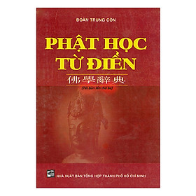 Phật Học Từ Điển