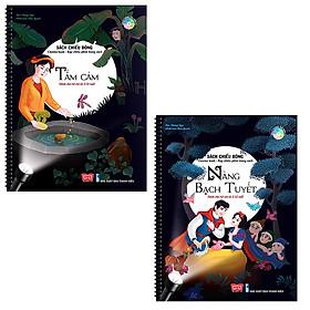 Bộ 2 cuốn sách chiếu bóng Cimema Book: Tấm Cám - Nàng Bạch Tuyết