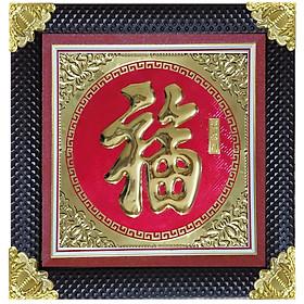 Tranh Đồng chữ Phúc - Tôn Đản HP (60 x 60 cm)
