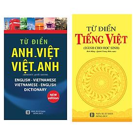 Bộ Đôi Từ Điển: Từ Điển Anh Việt - Việt Anh, Từ Điển Tiếng Việt