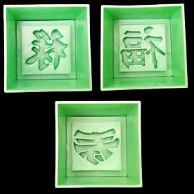 Bộ 3 khuôn ép xôi hình vuông Phúc Lộc Thọ
