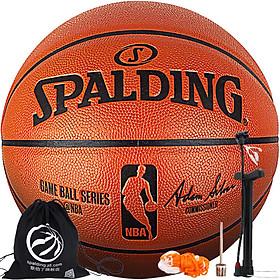 Quả Bóng Rổ SPALDING NBA 76-258Y